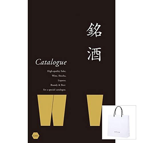 銘酒 ギフトカタログ GS01コース (包装済み/カカオ) ショッピングバッグ付き(M157)