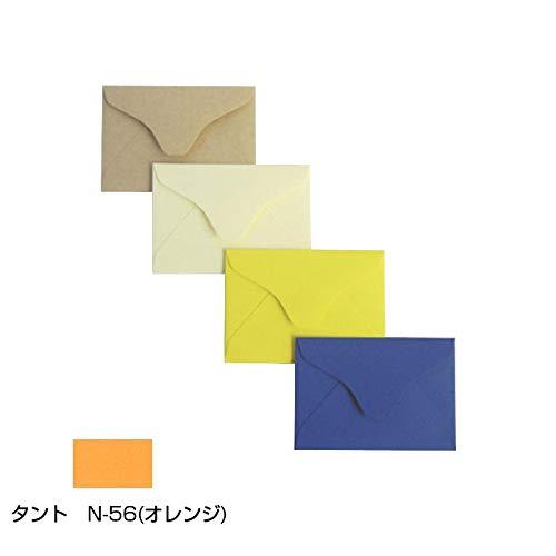 PAPER PALETTE(ペーパーパレット) プチモーパレット(ミニ封筒) タント N-56(オレンジ) 50枚 1743930