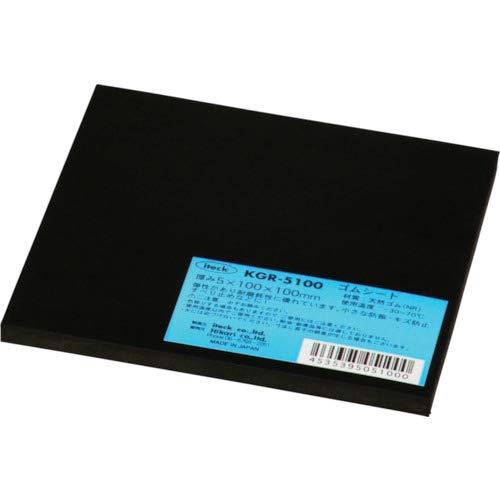 光 ゴム板 100角×5mm KGR-5100