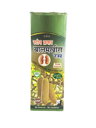 Ayurstreet Stone Crush Tonic - 100% Ayurvedic, Herbal, Powerful & Safe Formulation 500 ml Pack of 5