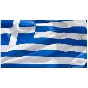 Drapeaux du monde-Géants la Grèce