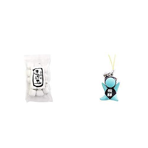 [2点セット] きなこ玉(160g)・さるぼぼ幸福ストラップ 【青】 / 風水カラー全9種類 合格祈願・出世祈願 お守り//