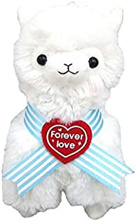"Yes Anime Llama Sweet Heart Alpaca 4.5"" Plush Key Chain White"