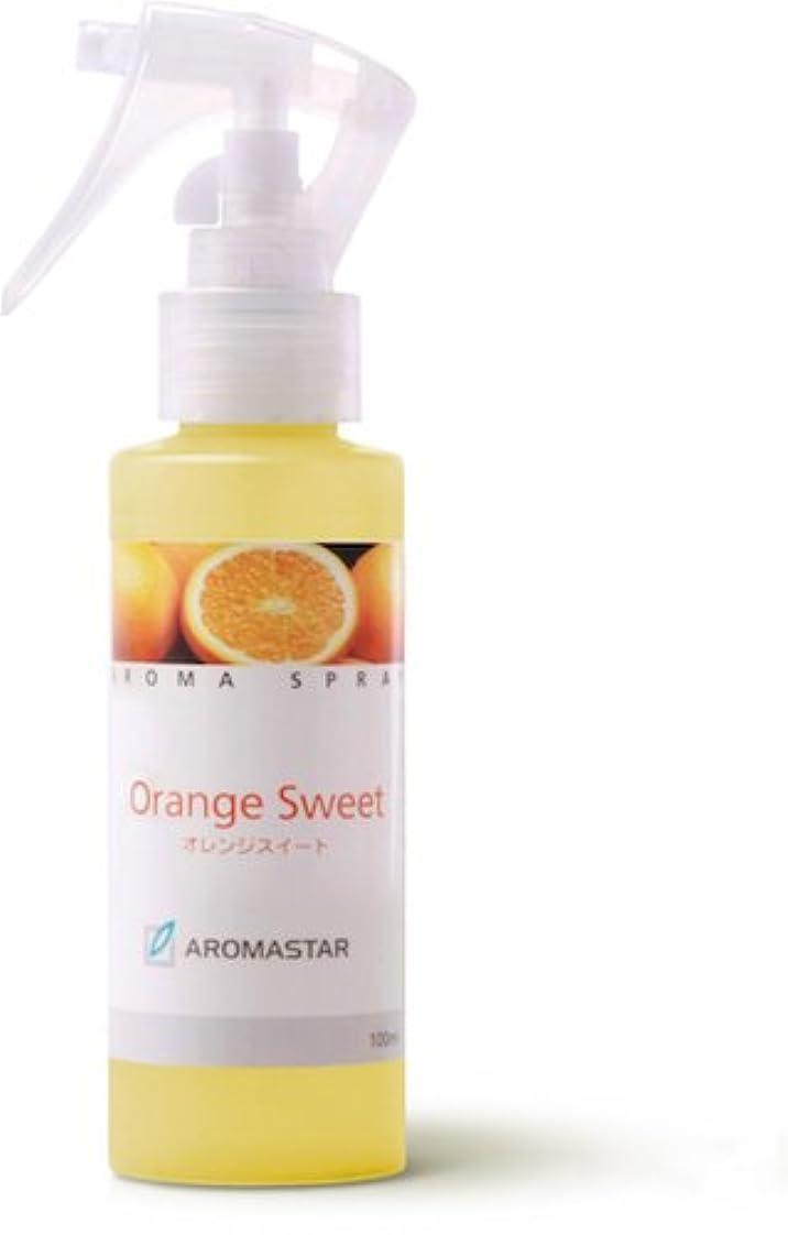 免疫退屈な良心AROMASTAR(アロマスター) アロマスプレー オレンジ 100ml