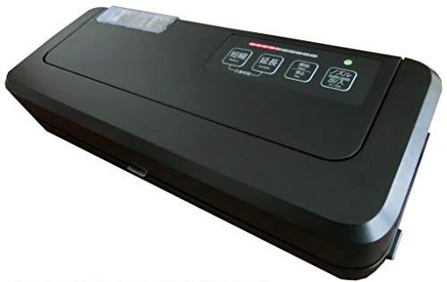 Food Shield Vacuum Sealer