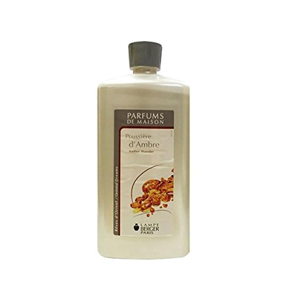 乏しい圧縮暴行ランプベルジェオイル(琥珀)Poussière d'Ambre / Amber Powder