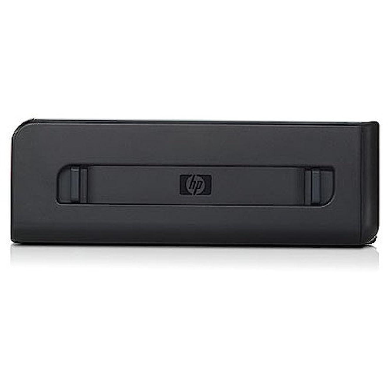 むしゃむしゃスポーツの試合を担当している人専門用語HP Officejet7110 用 自動両面 ユニット C7G18A