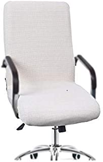 SKLXNG Office Computer Chair Cover, Elastic waterproof removable and washable armchair cover,For Office Rotating Chair, Sw...