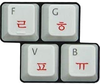 HQRP Red Korean Keyboard Stickers for PC/Desktop/Notebook/Laptop on Transparent Background