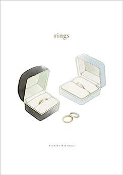 [中村明日美子]のblanc #0 -Rings-【小冊子】 同級生 (EDGE COMIX)
