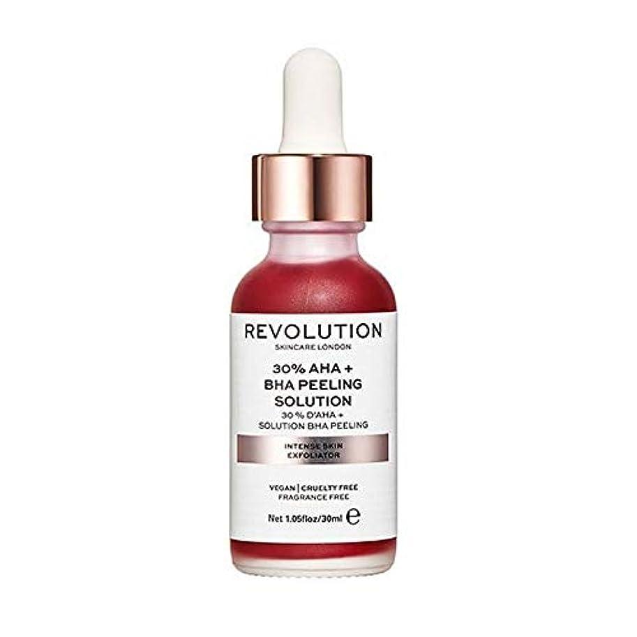 虐殺有益予知[Revolution ] 革命のスキンケア激しいスキンエクスフォリエーター - Revolution Skincare Intense Skin Exfoliator [並行輸入品]