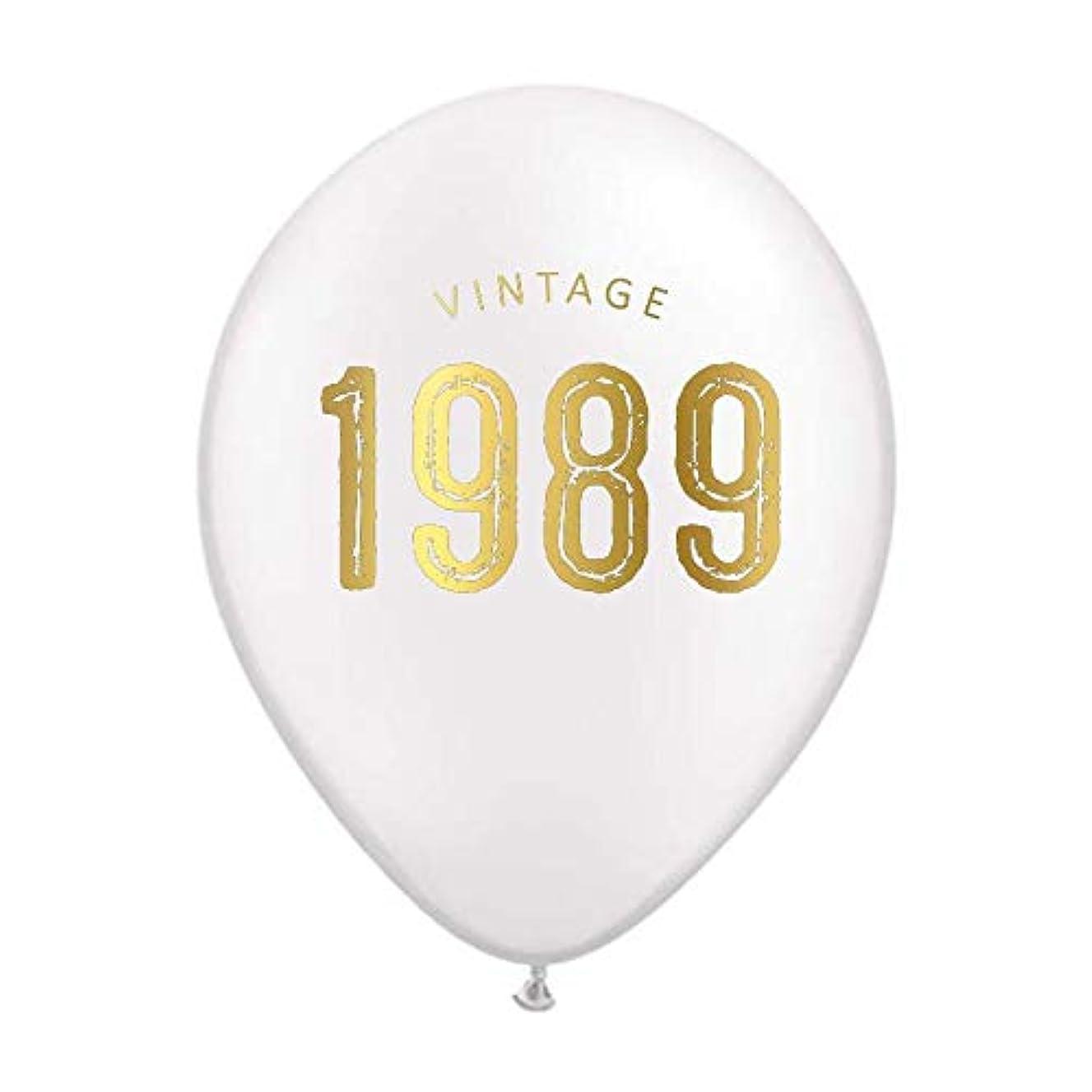 White Vintage 1989 30th Birthday Party Balloons, 30th Birthday Party Decor Decorations, Funny Gag Balloons for 30th Birthday, Vintage 1989, Set of 3, Gag Gift for 30th Birthday