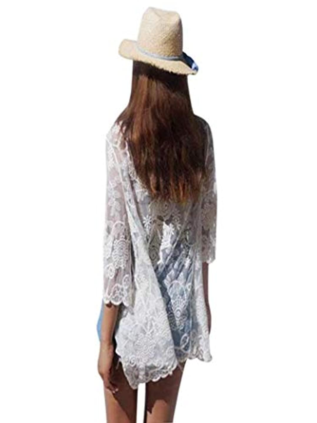 Feitong Women's Summer Lace Beach Loose Shawl Kimono Cardigan Top Cover up