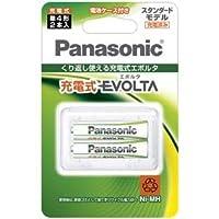 パナソニック(家電) 充電式エボルタ 単4形 2本パック(スタンダードモデル) BK-4MLE/2BC 〈簡易梱包