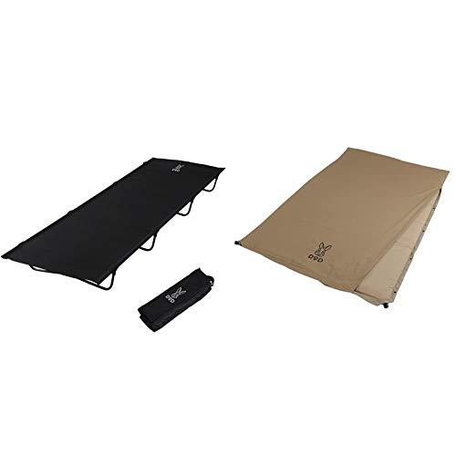 DOD(ディーオーディー) バッグインベッド バッグに入る軽量ベッド ツーリングにも CB1-510K ブラック (約)W183×D72×H15.5cm & ソトネノサソイM 丸洗いシーツ付き 厚み4.5cmエアマット ダブルサイズ CM2-621-TN【
