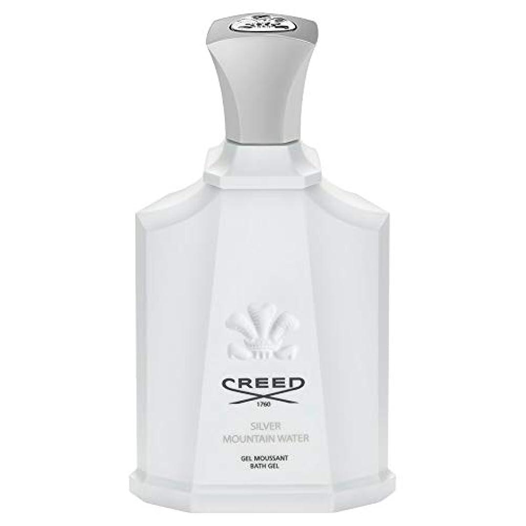 話話固める[Creed ] 信条銀山の水シャワージェル200Ml - CREED Silver Mountain Water Shower Gel 200ml [並行輸入品]