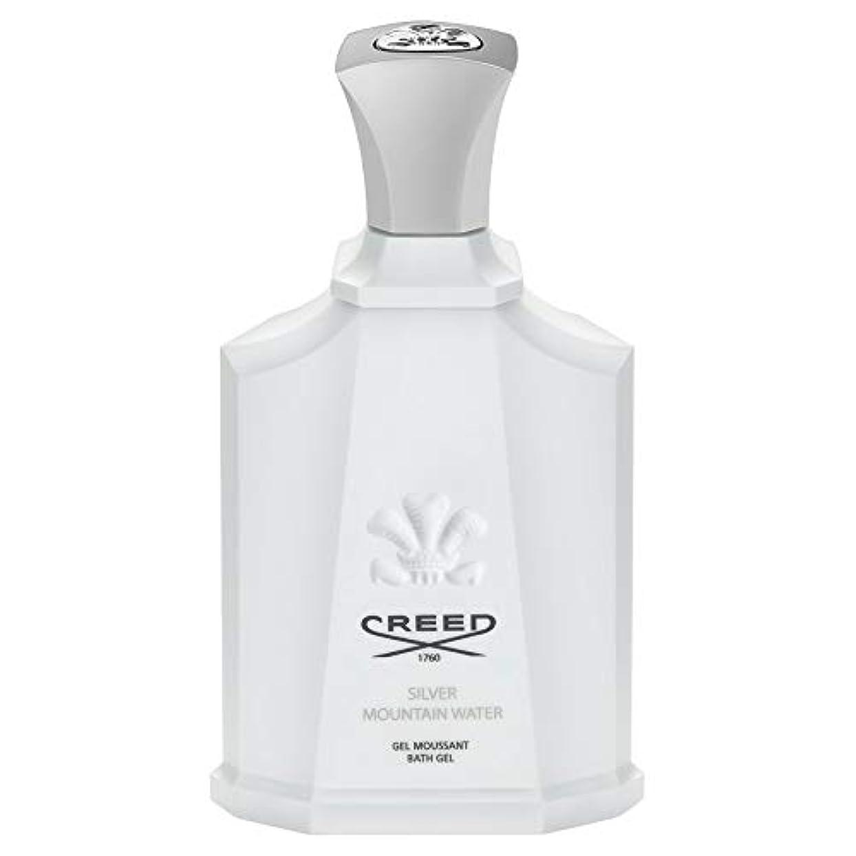 ギネス半球単に[Creed ] 信条銀山の水シャワージェル200Ml - CREED Silver Mountain Water Shower Gel 200ml [並行輸入品]