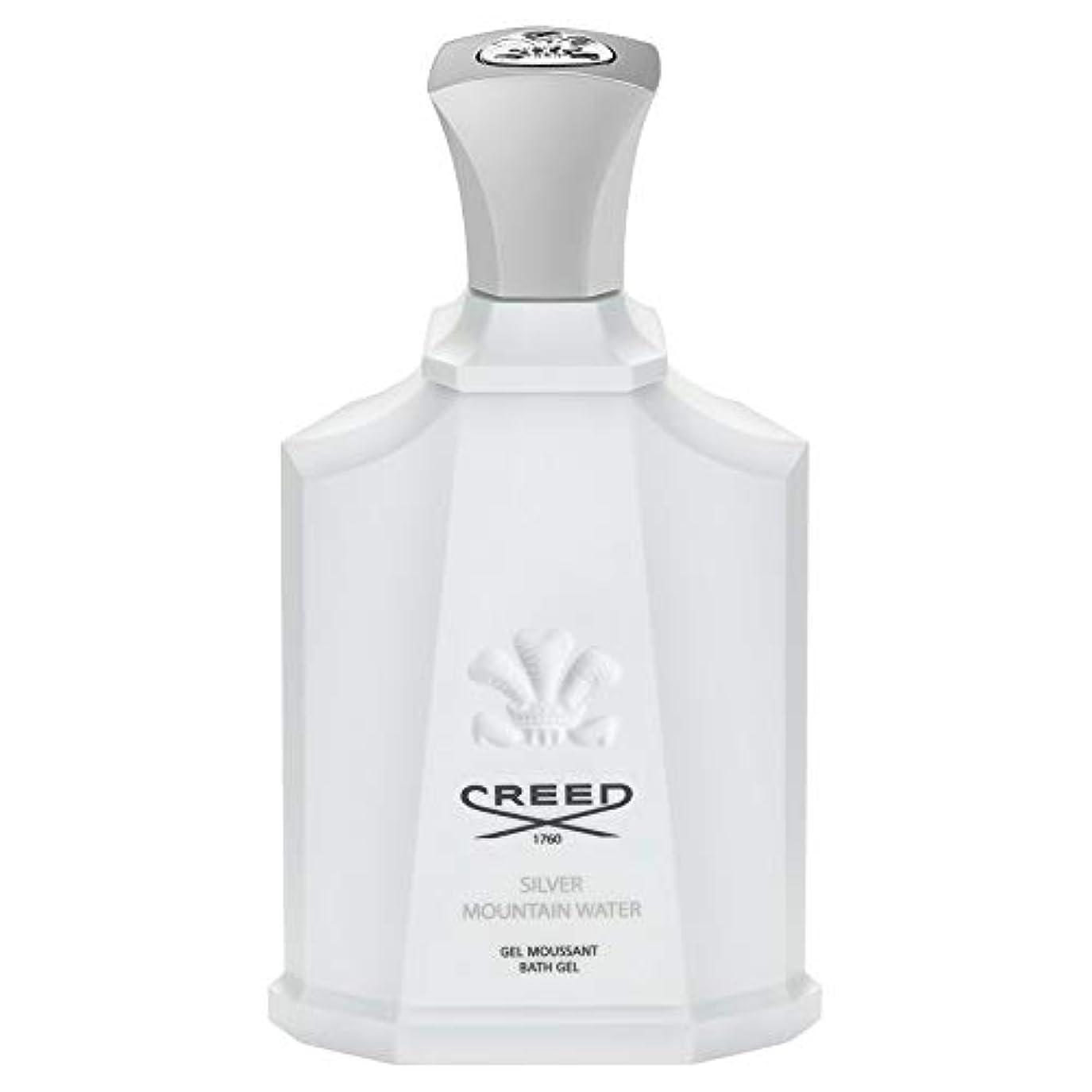 トレーニング高齢者権利を与える[Creed ] 信条銀山の水シャワージェル200Ml - CREED Silver Mountain Water Shower Gel 200ml [並行輸入品]