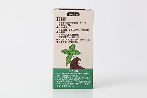 ペパーミント商会『天然ハッカ油スプレー詰め替えセット』