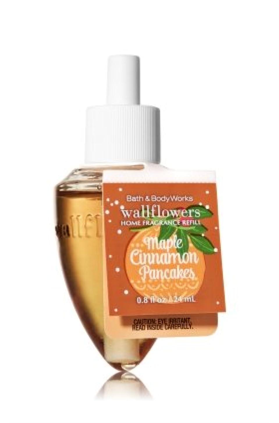 ねばねば天国定数【Bath&Body Works/バス&ボディワークス】 ルームフレグランス 詰替えリフィル メープルシナモンパンケーキ Wallflowers Home Fragrance Refill Maple Cinnamon Pancakes [並行輸入品]