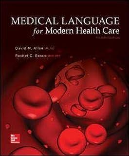 زبان پزشکی برای مراقبت های بهداشتی مدرن