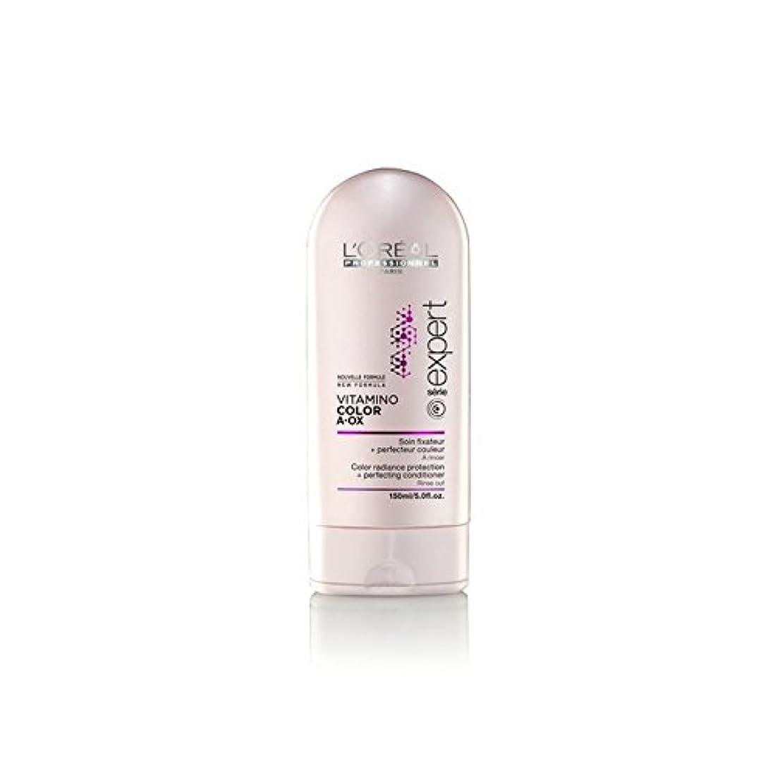 単位リングレット司令官L'Or?al Professionnel Serie Expert Vitamino Color Conditioner (150ml) (Pack of 6) - ロレアルプロフェッショナルセリエ専門カラーコンディショナー(150ミリリットル) x6 [並行輸入品]