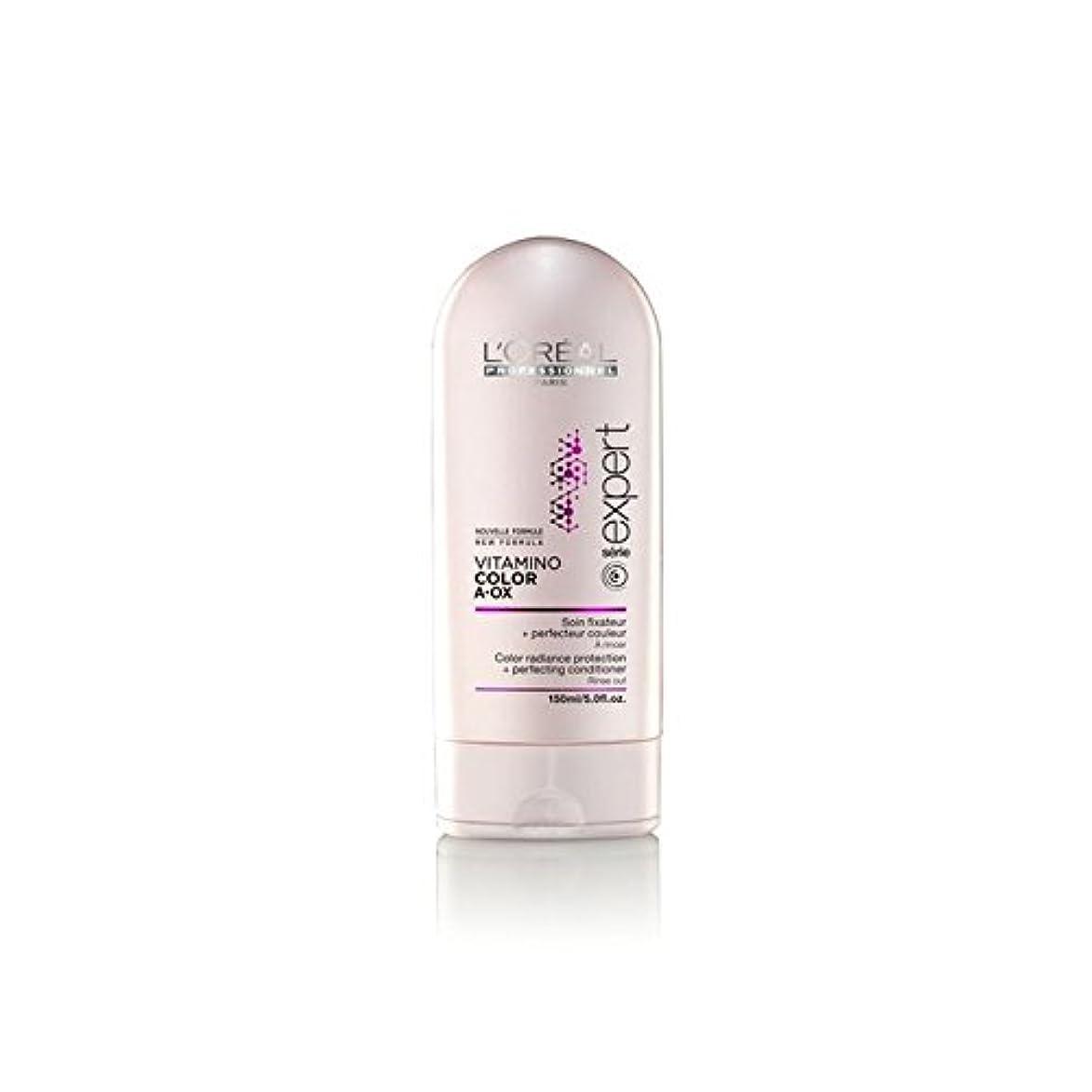 ペーストロケーションプロフィールL'Or?al Professionnel Serie Expert Vitamino Color Conditioner (150ml) (Pack of 6) - ロレアルプロフェッショナルセリエ専門カラーコンディショナー(150ミリリットル) x6 [並行輸入品]
