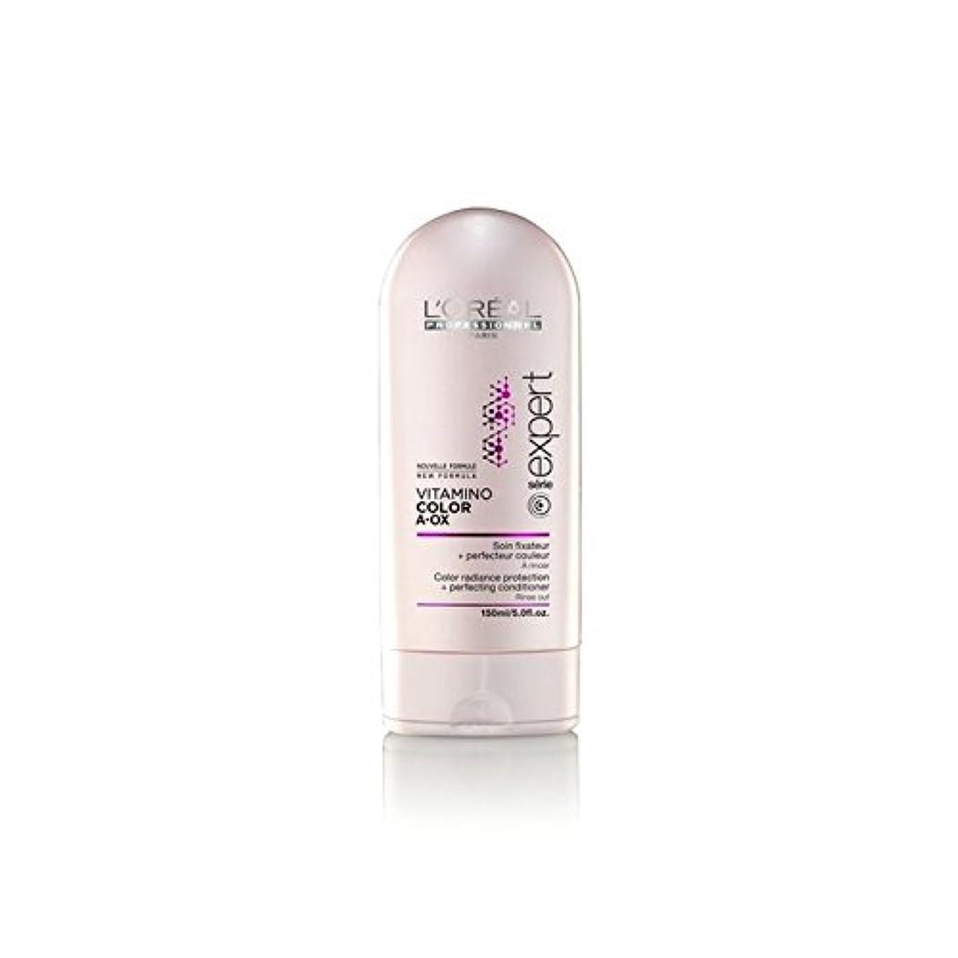 インポート好戦的な困惑したL'Or?al Professionnel Serie Expert Vitamino Color Conditioner (150ml) (Pack of 6) - ロレアルプロフェッショナルセリエ専門カラーコンディショナー(150ミリリットル) x6 [並行輸入品]