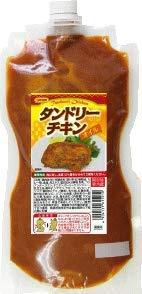 タンドリーチキンオイル700g 日本食研 業務用
