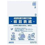 (まとめ)コクヨ 板目表紙 A4判 セイ-830N1パック(10枚) 【×30セット】