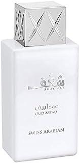 Swiss Arabian Shaghaf Oud Abyad Eau De Parfum For Unisex, 75 ml