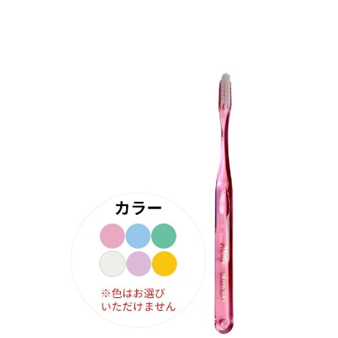 原子思慮のないねじれP.D.R.(ピーディーアール) P.Grip(ピーグリップ)ウルトラソフト 歯ブラシ × 1本
