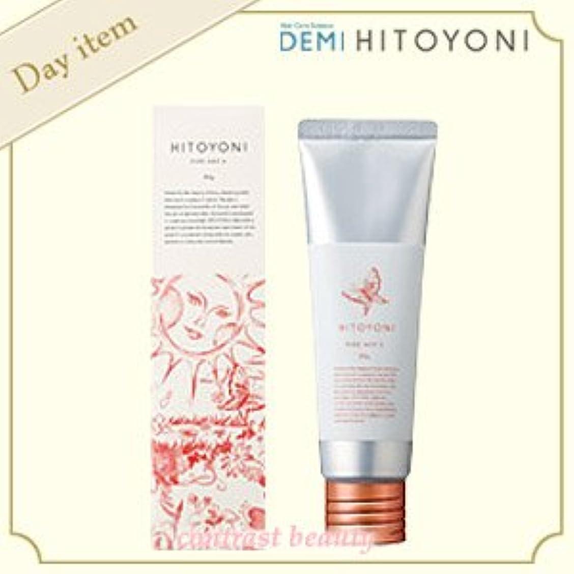前駐地永久【X5個セット】 デミ ヒトヨニ ピュアワックス6 80g [Day item] DEMI HITOYONI