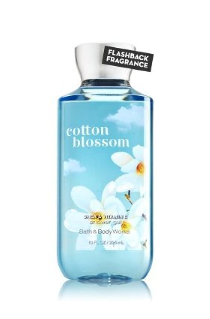 のヒープ非効率的な市長【Bath&Body Works/バス&ボディワークス】 シャワージェル コットンブロッサム Shower Gel Cotton Blossom 10 fl oz / 295 mL [並行輸入品]