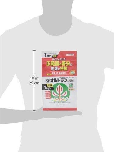住友化学園芸 家庭園芸用 オルトラン粒剤 1kg