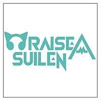 RAISE A SUILEN【S】ターコイズ