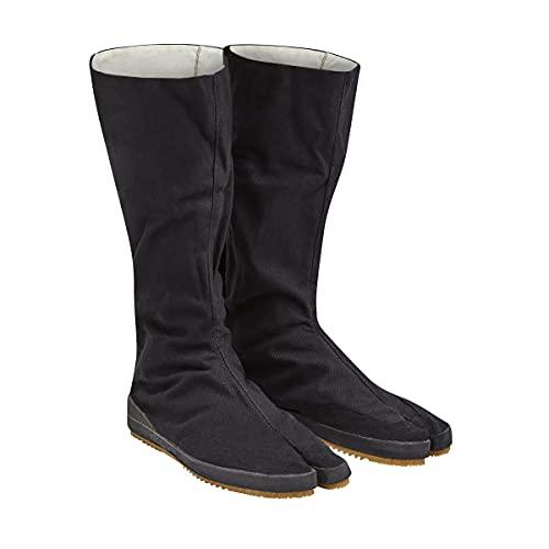 Martial Arts Ninja Outdoor Long Tabi Boots - 44