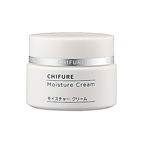Chifre Moisture Cream 50g - Moist