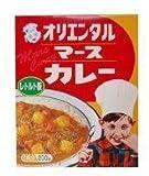 ★5箱セット★ オリエンタル マースカレー レトルト版 200g ×5箱セット(箱入)