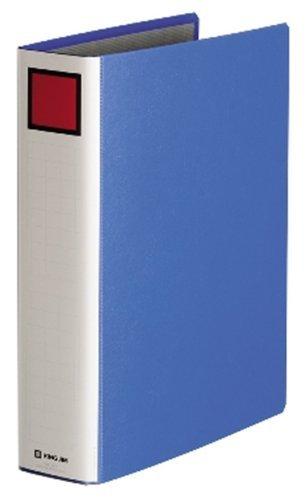 キングジム キングファイルSD A4S 青 1475アオ 00032629 【まとめ買い3冊セット】