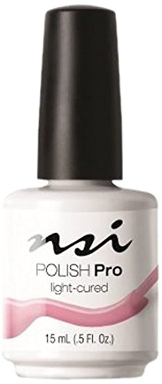 アラブ人肌寒いフラグラントNSI Polish Pro Gel Polish - A Mauv-elous Night - 0.5oz / 15ml