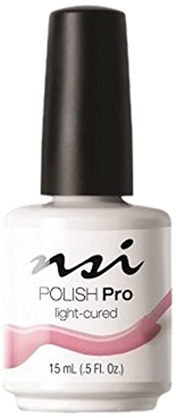 全能ドラム外交官NSI Polish Pro Gel Polish - A Mauv-elous Night - 0.5oz / 15ml