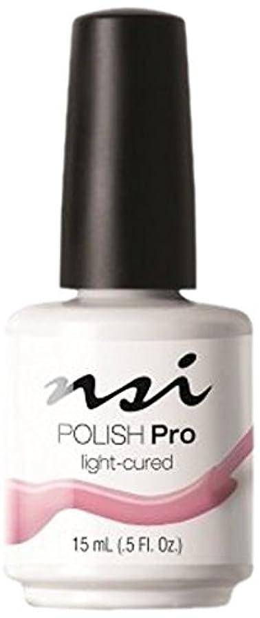 傑出した勝利動詞NSI Polish Pro Gel Polish - A Mauv-elous Night - 0.5oz / 15ml