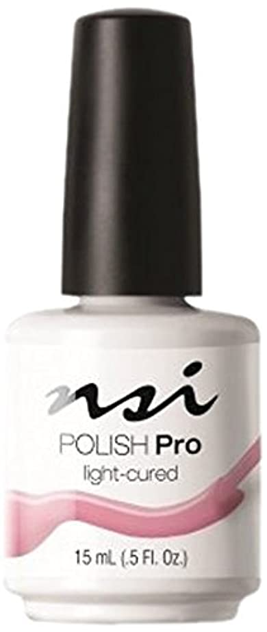 乱闘水素雹NSI Polish Pro Gel Polish - A Mauv-elous Night - 0.5oz / 15ml