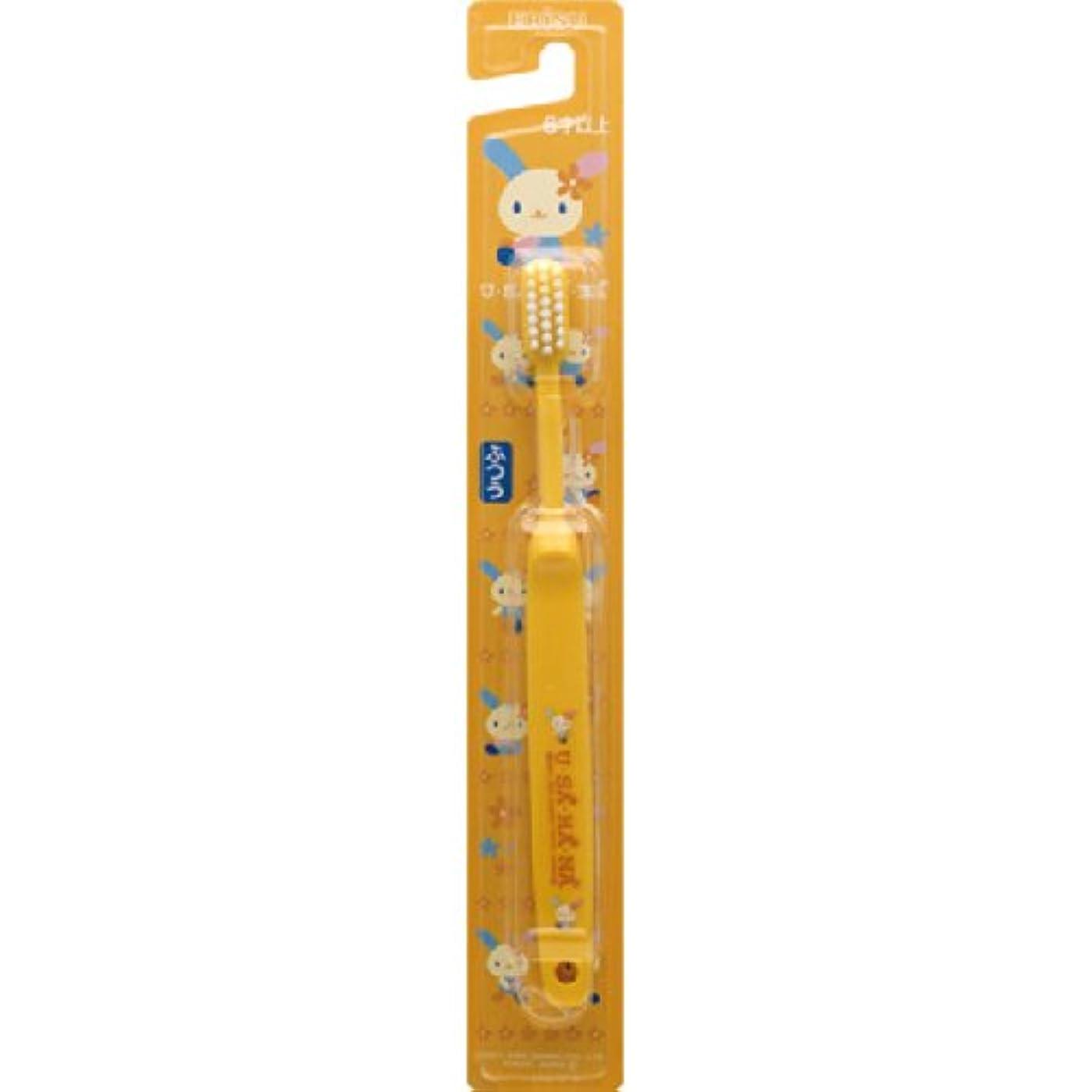 大学生紳士鉄道駅サンリオ ウサハナ歯ブラシ 12本セット