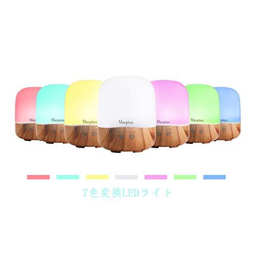 Vacplus加湿器卓上アロマディフューザー超音波加湿器アロマ加湿器300ml大容量空焚き防止機能(木目調)乾燥対策LEDライト付き七色変換