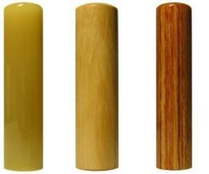 印鑑・はんこ 個人印3本セット 実印: 純白オランダ 15.0mm 銀行印: オノオレカンバ 16.5mm 認印: 彩樺(さいか) 13.5mm 最高級牛皮袋セット