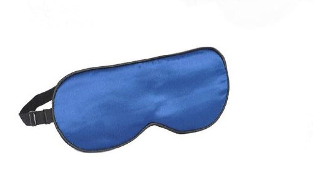 ハウス後世通知旅行と昼寝のための睡眠弾性アイシェード目隠し用ソフトシルクブルーアイマスク