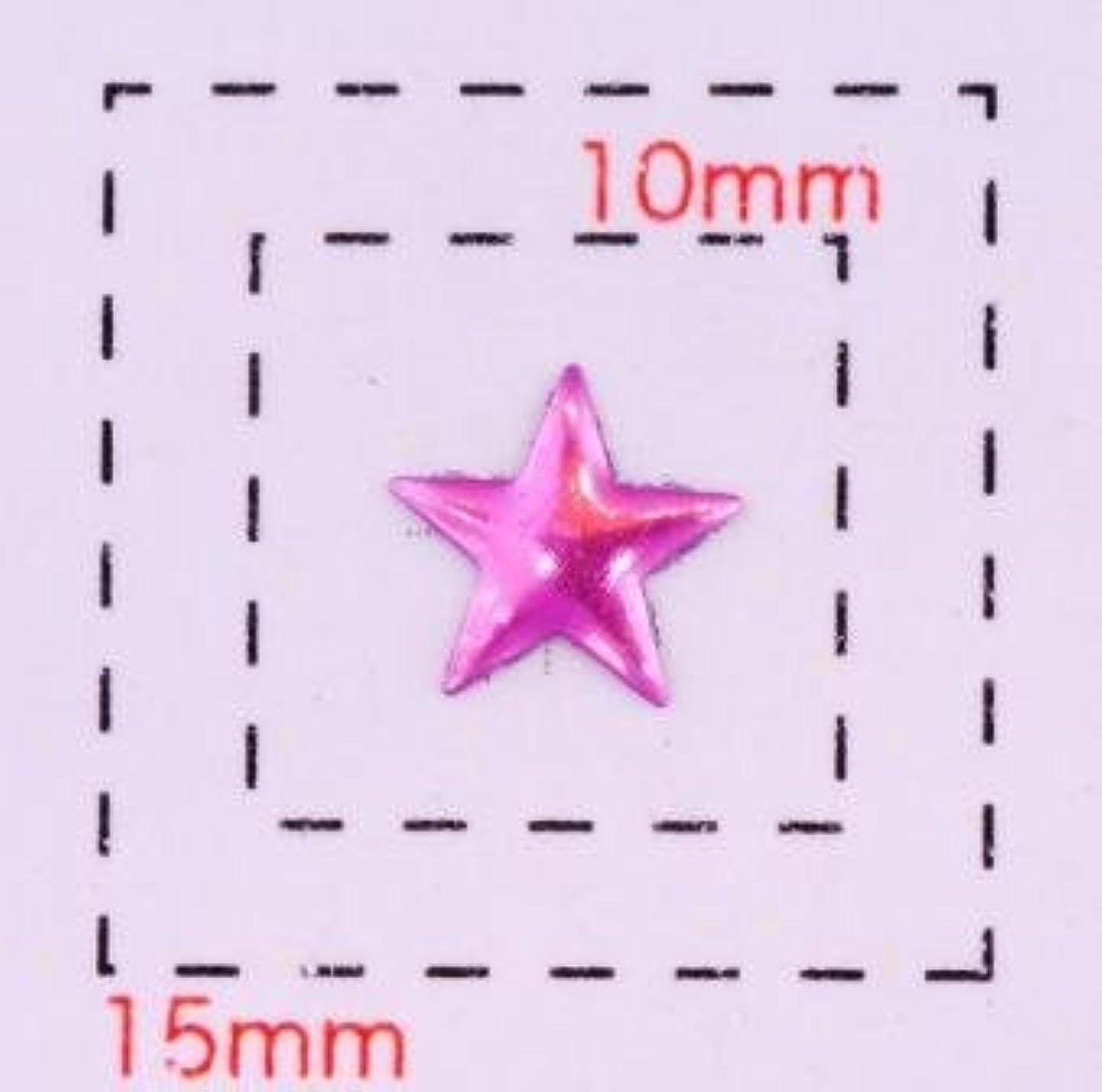 理解する書く忌避剤星型カラフルスタッズ6ミリ(星)《ネイル?デコ電用メタルパーツ》ピンク10個入