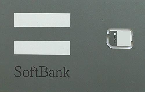 iPhone 限定 日本で使う4G LTE接続 30日 無制限 Soft BankプリペイドSIM